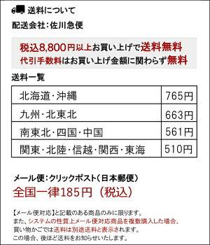 発酵・熟成コスメ漢萌(KANPOO)アイシス紫草クリーム9.8g【メール便不可】