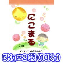 愛知県にこまる10K