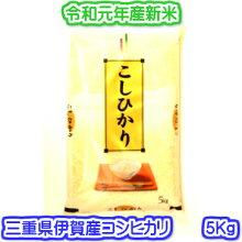 伊賀コシヒカリ5K新米袋