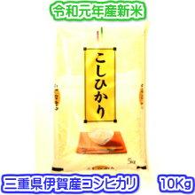 伊賀こしひかり10K新米袋