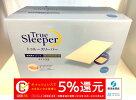 ショップジャパントゥルースリーパーライト3.5低反発マットレスシングルホワイト睡眠サポート厚さ3.5cm日本製