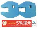 武田コーポレーション【ドアストッパー/兼用脚立/専用脚立/洗車大】クッション緩衝材ブルー2個パック(KTCN-2P)