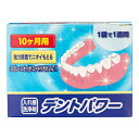 Dentpower-10mon-1_1