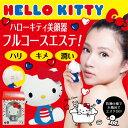 Kitty_bigan_r