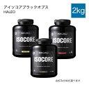 ハレオ HALEO アイソコアブラックオプス ISOCORE BLACK OPS 2kg ホエイプロテイン ダイエット 【大人気】 【ハレオ(HALEO)】