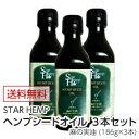 Starfood-hempoil-3se