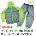 Wonderflag-green