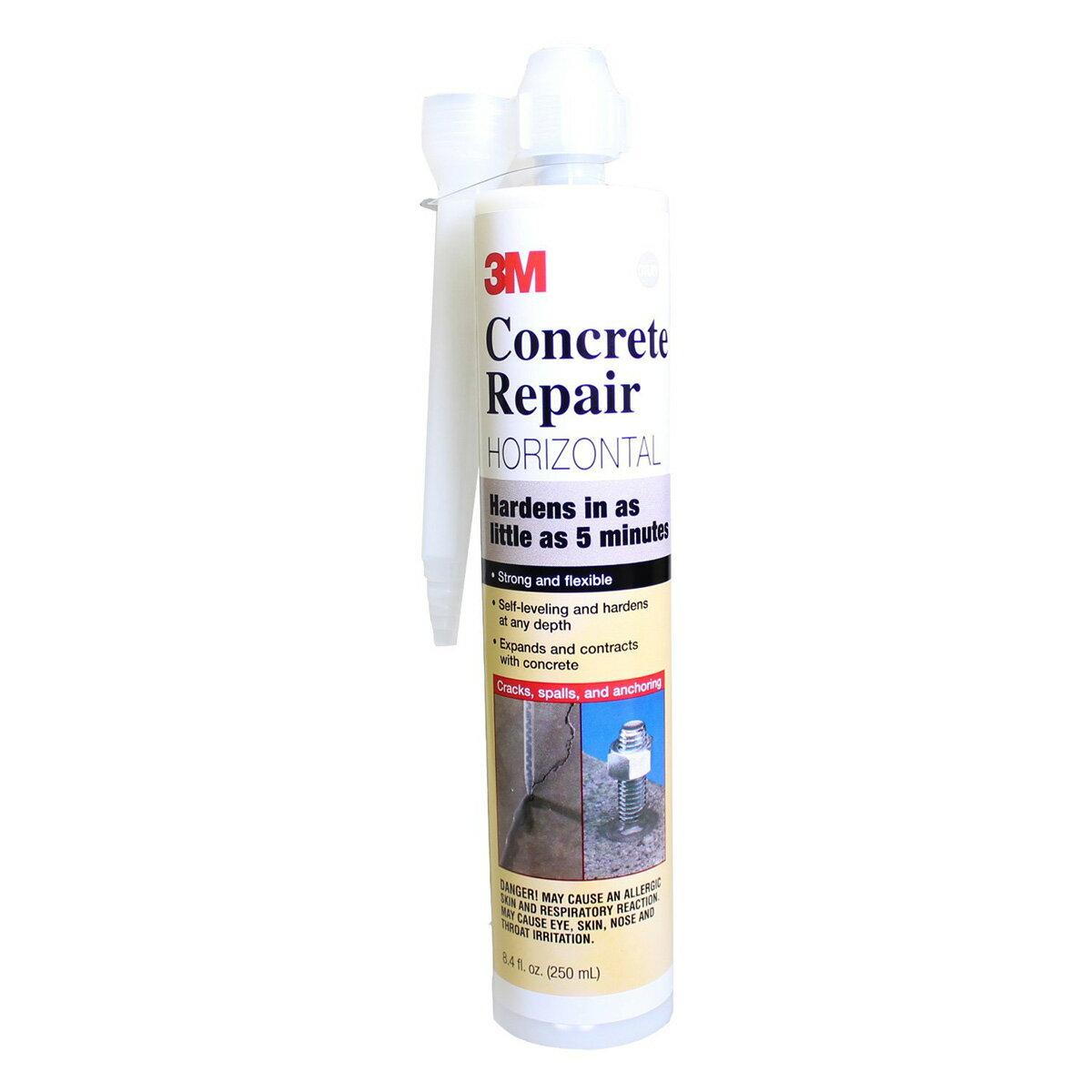 コンクリート補修剤
