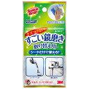 3M(スリーエム) スコッチブライト バスシャイン 水あかクリーナー すごい鏡磨き 取り替え用 [M