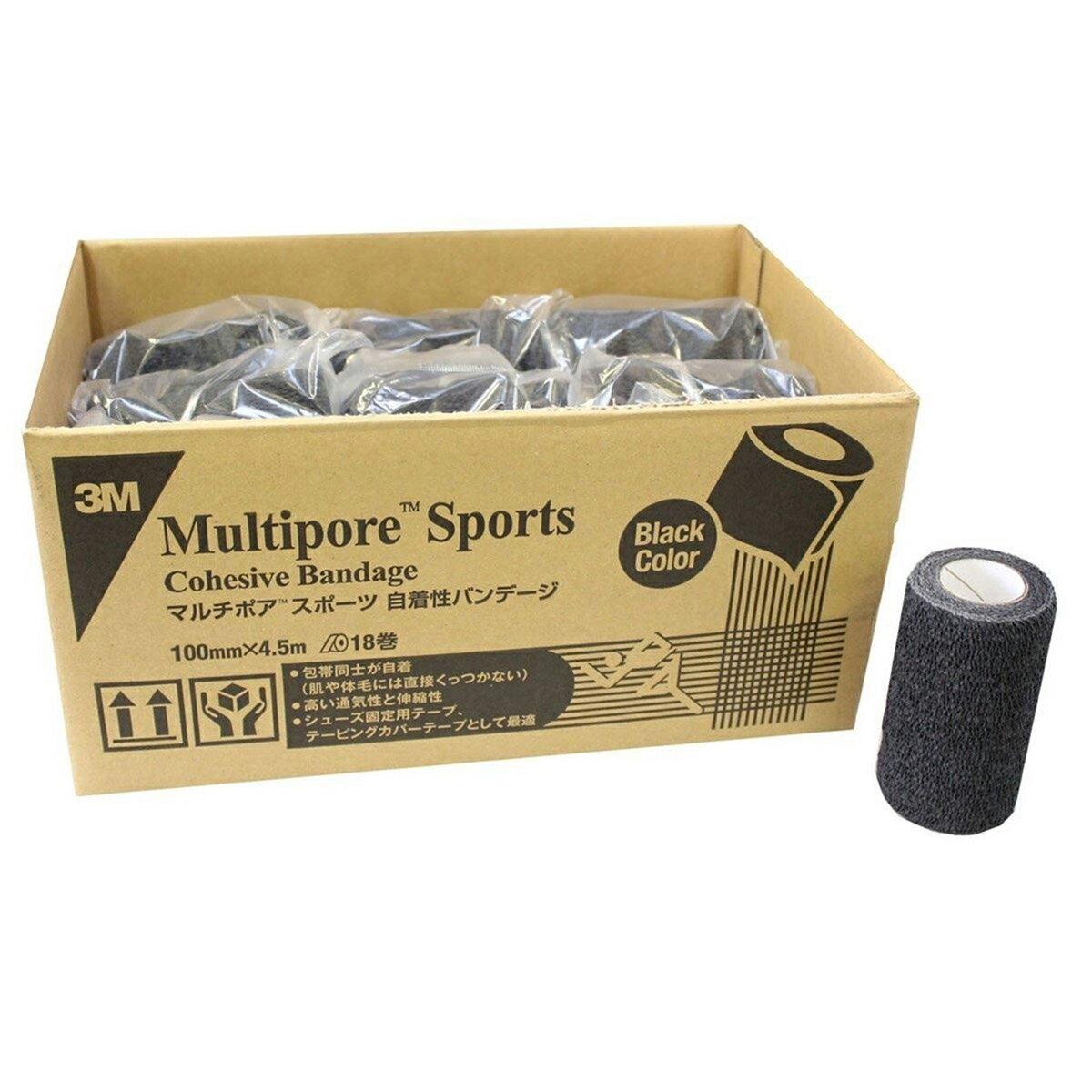 3M(スリーエム) テーピング マルチポアスポーツ 自着性 バンテージ 100mm×4.5m 18巻 [2509-100]