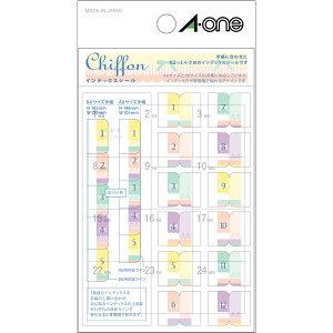 エーワン(A-One) 05251 手帳用シール インデックスシール Chiffon シフォン  1シート(12片)入り 5 パック