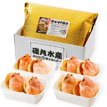 磯丸名物人気メニュー蟹味噌甲羅焼(6食)冷凍【送料無料】