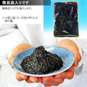 送料無料 お試し メール便 ちょい辛!明太子のり佃煮福岡名産 辛子明太子を混ぜ合わせた海苔佃煮です。ポイント消化に!