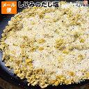 塩 広島 藻塩 お取り寄せ まとめ買い おみやげ 海人の藻塩業務用1キロ詰袋【4個セット】蒲刈物産