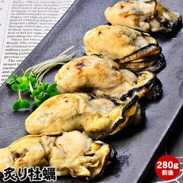 化学調味料未使用・無添加海のミルク、広島県産の牡蠣をあぶりにしました!珍しい品『 炙り かき 』送料無料カキの旨味封じ込め!かきエキス凝縮してます。