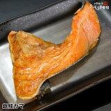 無塩仕上げの鮭カマ ( 銀鮭 ) 1kg 1つの大きさバラツキで 訳あり アウトレットですが良質の脂ノリノリ♪調理のしやすい 無塩 仕上げの 鮭かま です!サケカマ さけかま シャケ しゃけ 1キロ 食品ロス