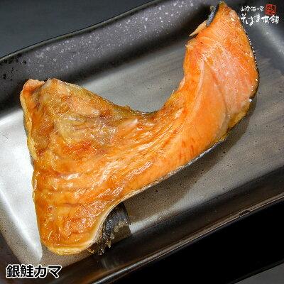 無塩仕上げの鮭カマ(銀鮭) たっぷり1kg!! 1つの大きさバラツキで訳あり/アウトレットですが良...