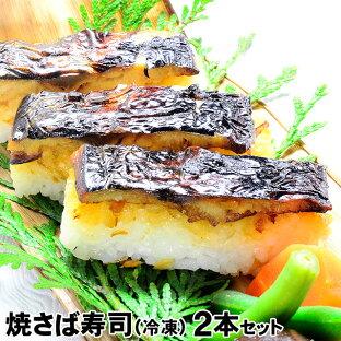 おうちで店の寿司が食べたい!お取り寄せで間違いのない美味な握りずしランキング≪おすすめ10選≫の画像