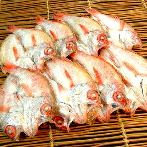 のどぐろの干物です!! とろける味わい白身のトロ、山陰一の高級魚「のどぐろ」1枚あたり70g前後...
