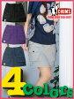 チャムス 【CHUMS】スウェット ブッシュ スカート SWEAT BUSH SKIRT
