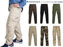 プロッパー Propper BDU パンツ Trouser Pant Button Fly