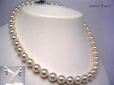 真珠 ネックレス パール オーロラ・花珠 アコヤ真珠 イヤリング or ピアス セット 9.0-9.5mm ホワイトピンク K14 ホワイトゴールド クラスップ 43563 イソワパール