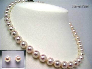 真珠 ネックレス パール 花珠 アコヤ真珠 イヤリング or ピアス セット 9.0-9.5mm ホワイトピンク K14 ホワイトゴールド クラスップ 64508 イソワパール