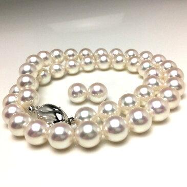 真珠 ネックレス パール オーロラ・花珠 アコヤ真珠 イヤリング or ピアス セット 9.0-9.5mm ホワイトピンク シルバー クラスップ 67107 イソワパール