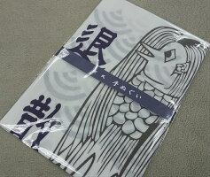 疫病退散源氏手拭本染めてぬぐい注染綿100%アマビエ日本製マスク制作[メール便対応可]