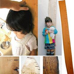 ムクの木でできた職人手づくりの子供向け身長計「せいくらべ10000」【smtb-TK】【送料無料】