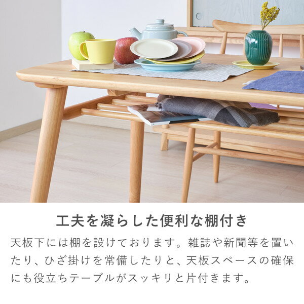 【15%OFF11日1時59分まで】テーブルダイニングテーブル4人掛け棚付幅130無垢天然木おしゃれ北欧食卓テーブルカフェ風かわいい食卓ナチュラルシンプル机家具椅子アルダー材オイル仕上げベージュ品質保証ISSEIKINORN101-00131