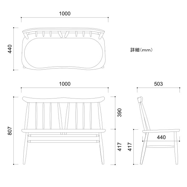 【15%OFFセール3月4日から】【セット商品】ダイニングテーブルセット4人掛け幅130木製ダイニングセット天然木ダイニング食卓北欧ナチュラルおしゃれ机椅子ベンチチェアアルダー材オイル仕上げベージュ品質保証ISSEIKINORN101-00156