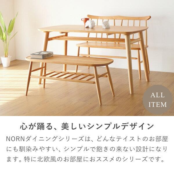 【15%OFFセール3月4日から】【セット商品】ダイニングテーブルセット4人掛け木製幅130ダイニングセット天然木ダイニング食卓北欧ナチュラルシンプルかわいい机椅子ベンチアルダー材オイル仕上げベージュ品質保証ISSEIKINORN101-00159