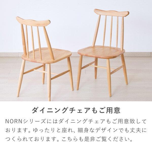 【セット商品】ダイニングテーブルセット4人掛け幅130背もたれベンチテーブルダイニングセットダイニング食卓木製北欧ナチュラルシンプル椅子アルダー材ベージュ品質保証ISSEIKINORN101-00160