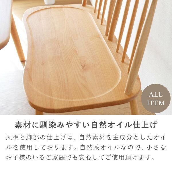 【15%OFFセール3月4日から】【セット商品】ダイニングテーブルセット4人掛け幅130背もたれベンチテーブルダイニングセットダイニング食卓木製北欧ナチュラルシンプル椅子アルダー材オイル仕上げベージュ品質保証ISSEIKINORN101-00160