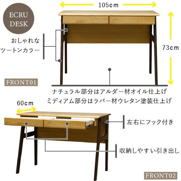 ISSEIKIKIDS【SET】ECRUDESK+WA+UWA3SET