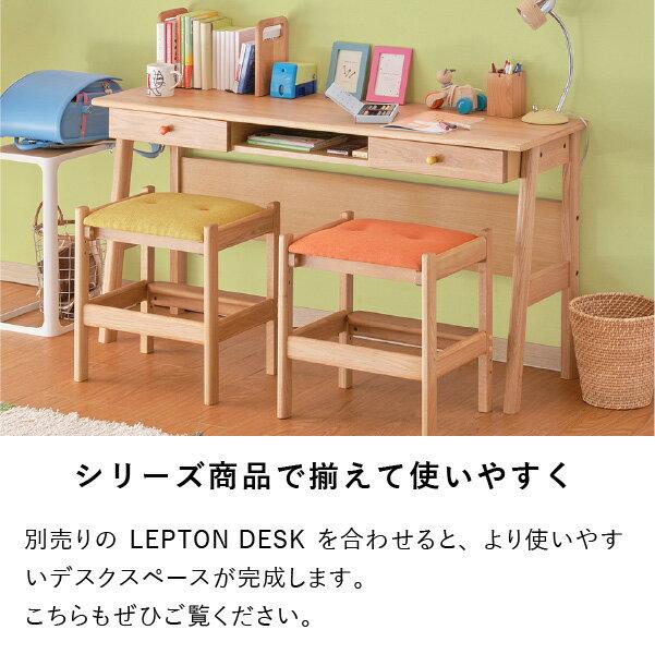 LEPTONSTOOL44(WO-NA+YE)-レプトンスツール44-