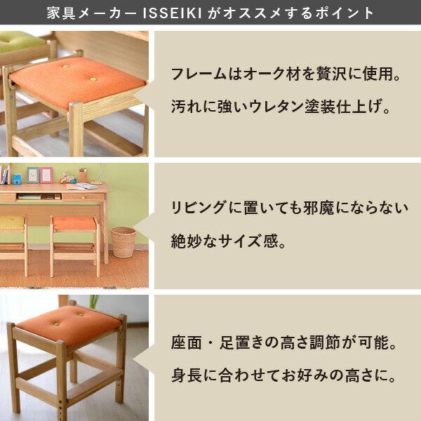 【スーパーSALE30%OFF】椅子子供木製学習椅子高さ調節スツール学習チェアイス調整回らない机北欧ナチュラルシンプルおしゃれかわいいツインデスク1人掛けキッズオーク材品質保証ベージュISSEIKILEPTON101-01127