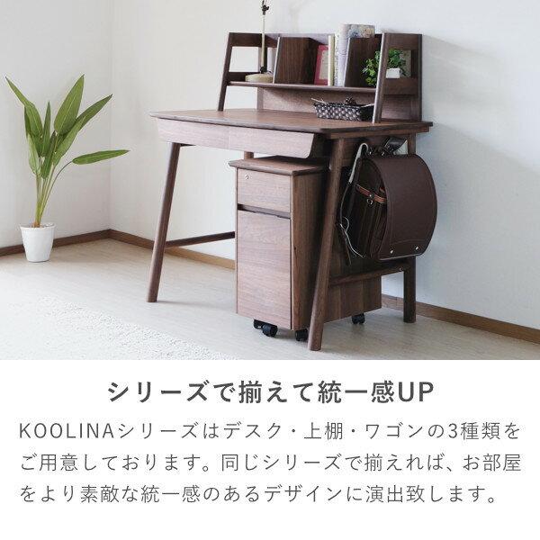 KOOLINAUWADANA89(WN-MBR)-コーリナウワダナ89-