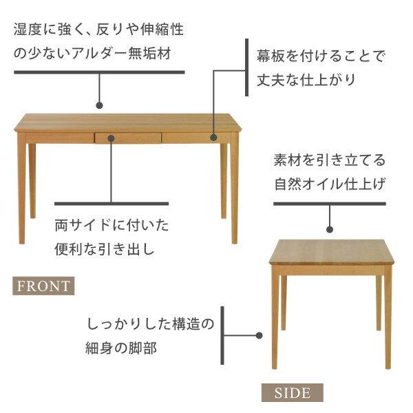 ISSEIKIERISPLUSDININGTABLE135(NA)-エリスプラスダイニングテーブル135(ナチュラル)-