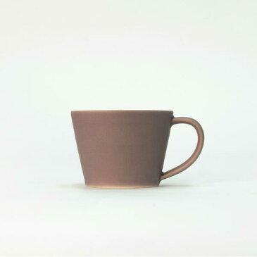 【合計5000円以上のご購入で送料無料】 SAKUZAN サクザン コーヒーカップ カップ マグ 美濃焼 ダイニング キッチン おしゃれ シンプル かわいい 嬉しい お祝い ギフト プレゼント 茶 ブラウン SAKUZAN Sara Coffee Cup 238-00010