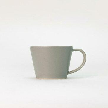 【合計5000円以上のご購入で送料無料】 SAKUZAN サクザン コーヒーカップ カップ マグ 美濃焼 ダイニング キッチン おしゃれ シンプル かわいい 嬉しい お祝い ギフト プレゼント 灰色 グレー SAKUZAN Sara Coffee Cup 238-00011
