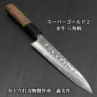 ペティナイフ150mm包丁粉末ステンレスハイススーパーゴールド2槌目鍛造カトウ打刃物製作所義実作水牛ウォールナット柄越前打刃物日本製