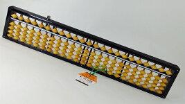 ワンタッチそろばんソロマット23桁ツゲ玉¥10,800は送料無料T−100
