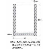【福助工業】ナイロンポリBタイプNo.26600入【在庫処分品】