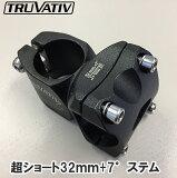 超ショート32mm軽量アルミ合金ステムTRUVATIVクランプ径 31.8/25.4mmコラム径28.6mm (1-1/8 オーバーサイズ)