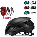 ヘルメット 57cm-62cm対応 サイズ調整可能 3タイプに変更可能 自転車用 スポーツバイク用 ROCKBROS ロッ...