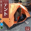 新型ハスラーで初キャンプ、家族4人乗りでテントは積める?おすすめのグッズや用品は?