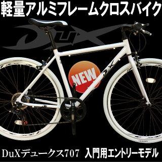 DuXデュークス707