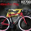EizerロードバイクKE700